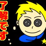 5/26レース予想(競艇)オールスター優勝戦