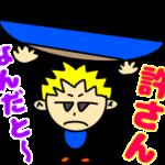 5/22レース予想(競艇)SGボートレースオールスター2日目