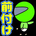 5/23レース予想(競艇)女子レーサー奮闘のオールスター