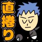 6/27レース予想/ボートレースSGグランドチャンピオン
