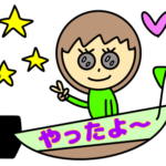 4/19レース予想(競艇)6枠ピンがあるかも!!