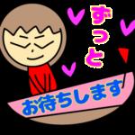 6/21レース予想(競艇)グラチャン予選最終日