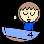 7/10レース予想(競艇)SGオーシャンカップ