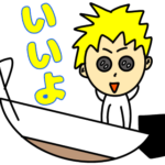 8/3レース予想(競艇)本日連勝(・・)