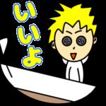 競艇1月4日予想/ボートレース/平和島/戸田/桐生/芦屋