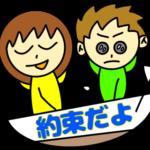 7/12レース予想(競艇)オーシャンカップ3日目「シリーズリーダー」
