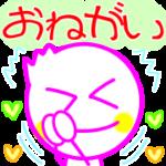 11/5レース予想(競艇)G1優勝戦&準優勝戦