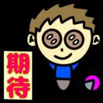 8/7レース予想/ボートレース戸田/多摩川/桐生