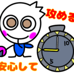 12/30レース予想(競艇)クイクラ「シリーズ準優戦」